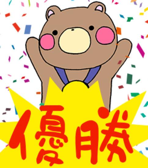 山田 晄斗君 優勝おめでとう!!
