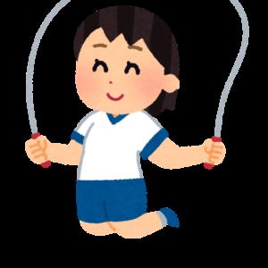2月13日(土) 小学生体育 縄跳び